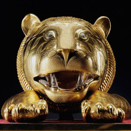 Tipu Sultan's Tiger's head