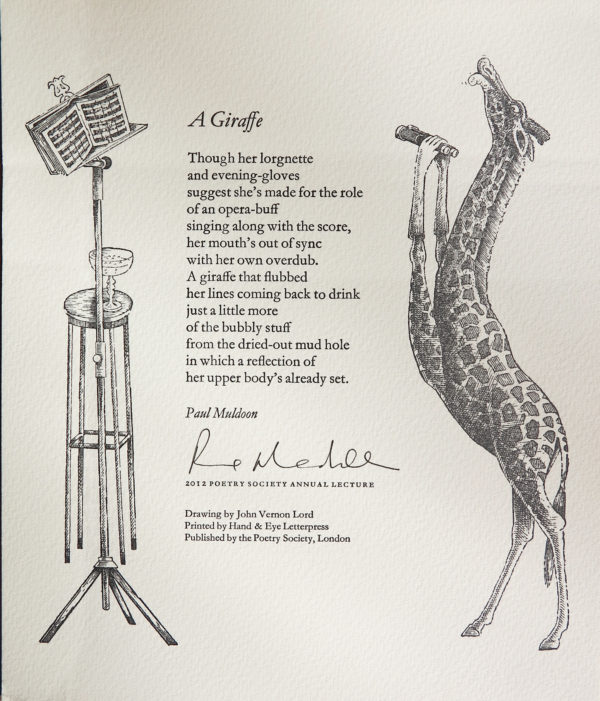 'A Giraffe' by Paul Muldoon. Limited edition print.