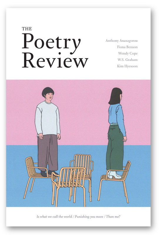 The Poetry Review Spring 2018. Cover by Manshen Lo.