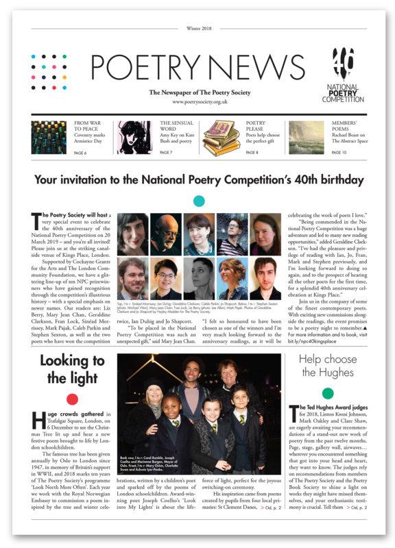 Poetry News Winter 2018