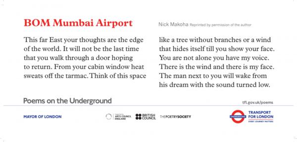 BOM Mumbai Airport by Nick Makoha